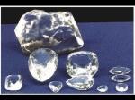 cullinandiamonds